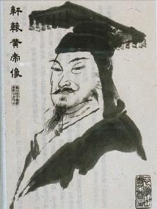 Huangdi_Neijing